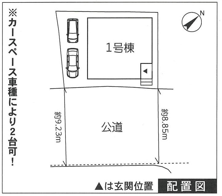 🔻値下げ🔻福岡県北九州市小倉南区北方【1号棟】2階洋室仕切りドアあり❗❗収納たっぷり🌟