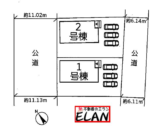 🔻値下げ🔻福岡県北九州市八幡東区帆柱【2号棟】広々6帖ベランダ!!ウォークインクローゼットあり