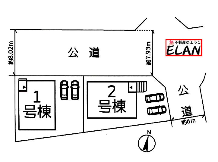 🔻値下げ🔻福岡県北九州市小倉北区緑ヶ丘【2号棟】人気地区❗❗角地🌟広い玄関と広いリビングです❗