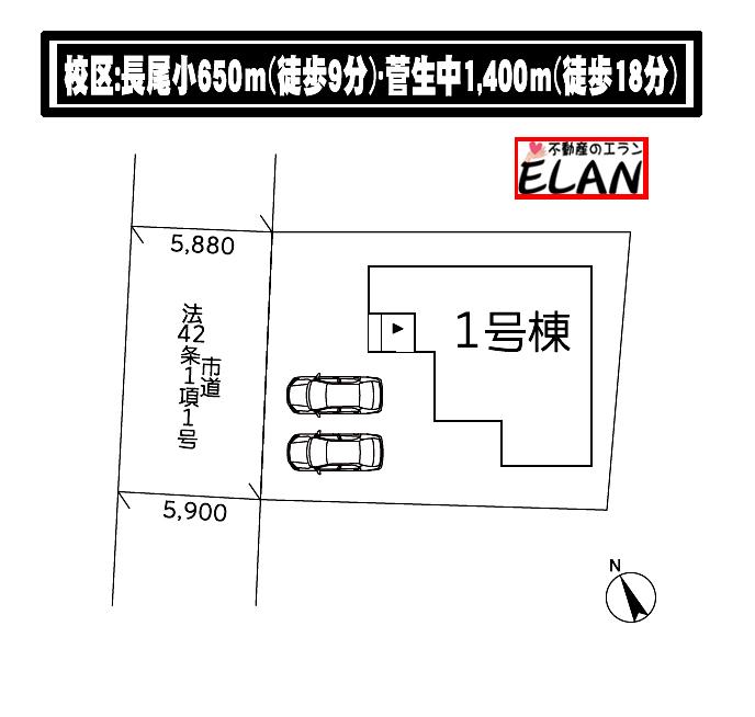 福岡県北九州市小倉南区長行西【1号棟】2階にホールあります❗二面光彩で日当たり良好🌞