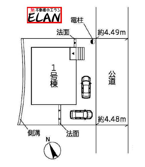 福岡県北九州市小倉南区徳吉東【1号棟】倉庫にもオススメ、テレワークルーム付き物件です❗❗