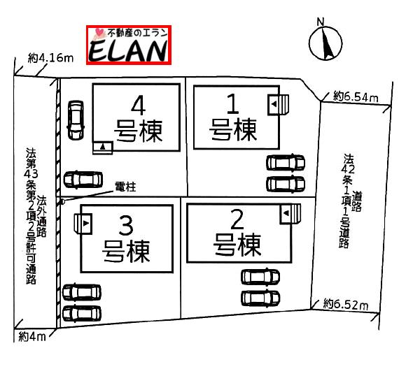 山口県下関市長府中土居本町【4号棟】便利な家事導線👔❗2階全室6.5帖以上あります❤