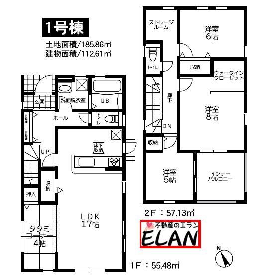 福岡県北九州市若松区小糸町【1号棟】ウォークインクローゼットつきの8畳洋室!2階廊下に物置も