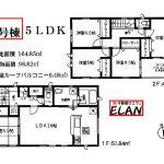山口県下関市小月茶屋【2号棟】洋室広々と使えます❗❗リビング3面光彩で日当たり抜群です