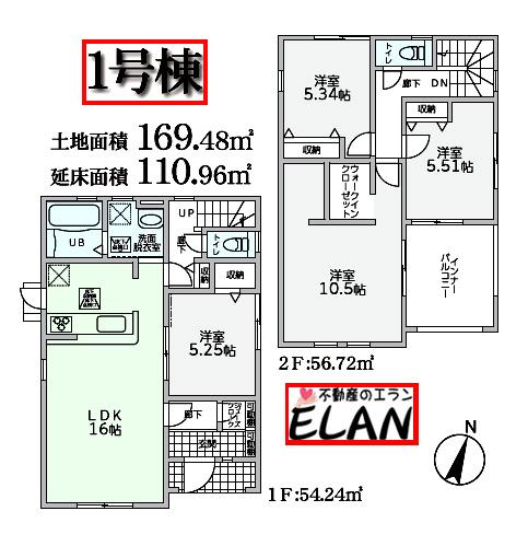 福岡県芦屋町正門町【1号棟】海が近い気持ちのいい住宅街です!10帖寝室には物置とWIC!